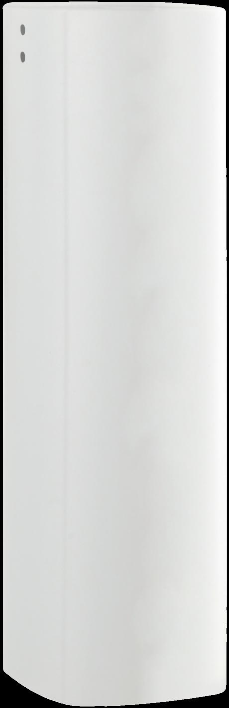 Batterie de secours 2200mAh blanc