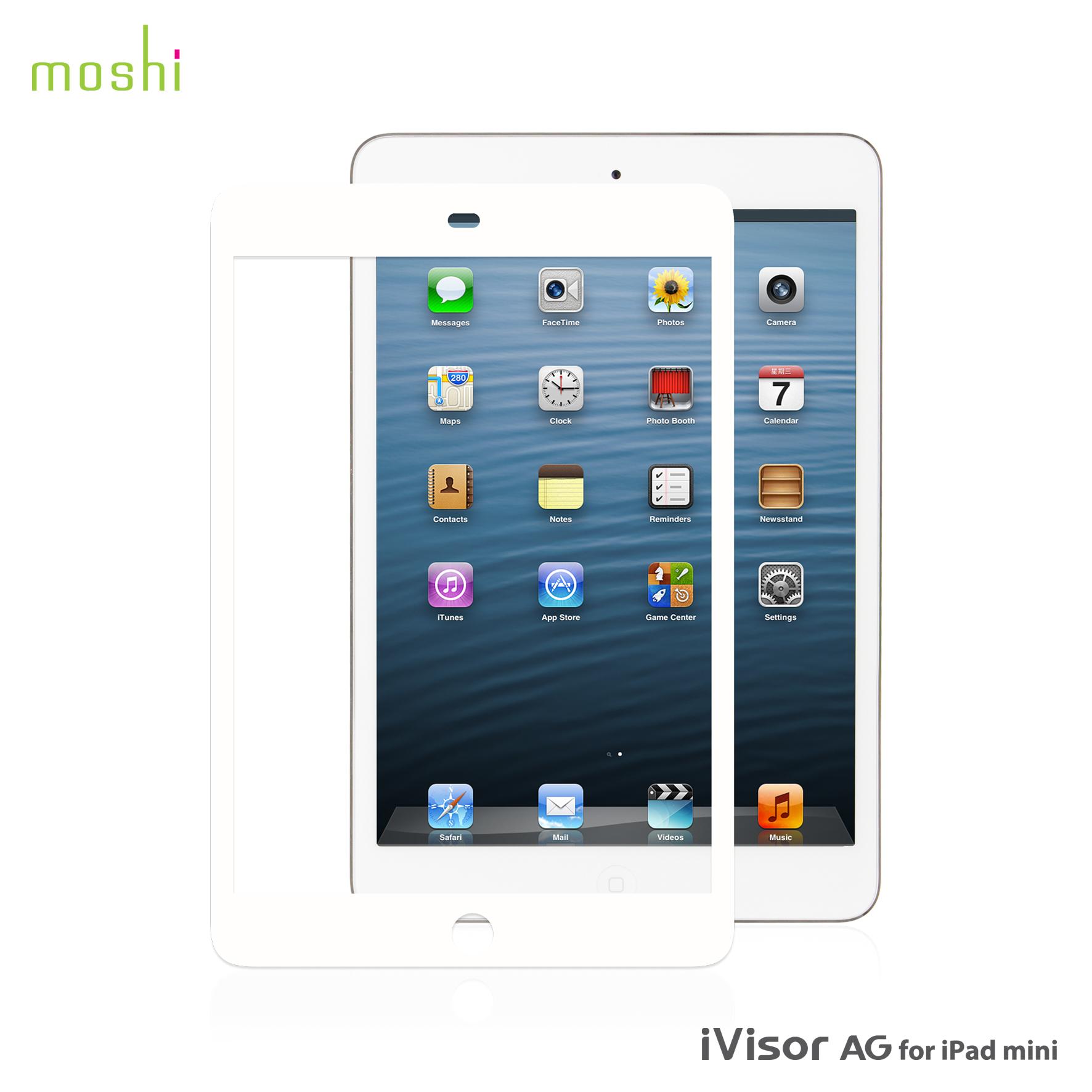 Film protecteur pour iPad mini blanc